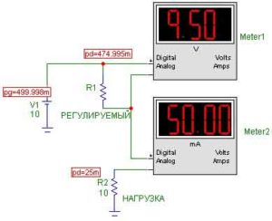 Схемы УМЗЧ на транзисторах-8