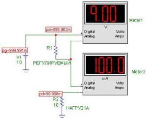 Схемы УМЗЧ на транзисторах-9