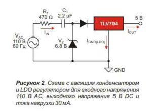 AC DC преобразователь-2