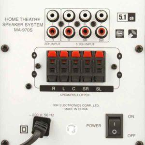 Акустическая система 5.1 для дома-5