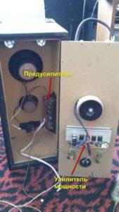 Ремонт усилителя активной акустики-1