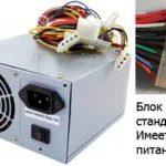Источник питания для Arduino-1
