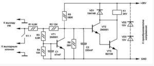 Автомобильный усилитель звука-8