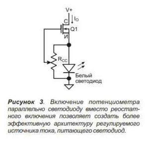 Включение потенциометра