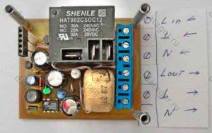 Бойлер для нагрева воды электрический-13