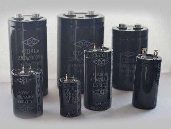 Электролитические конденсаторы-3