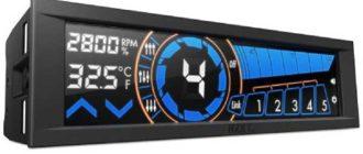 Контроллер вентилятора-1