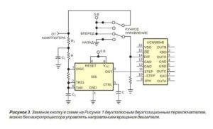 Микропроцессор управления