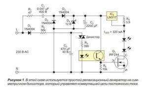 Индикатор сетевого напряжения-1