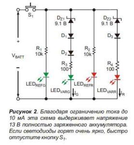 Индикатор заряда аккумулятора своими руками-2