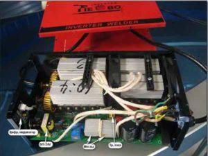 Инвертор сварочный ARC-200-2