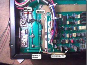 Инвертор сварочный ARC-200-4