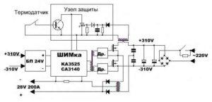 Инвертор сварочный ARC-200-6