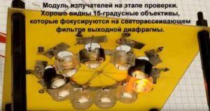 Использование светодиода-03