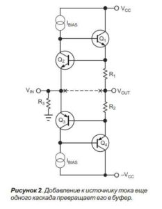 Двухтранзисторная схема-2
