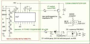 Измеритель емкости конденсаторов своими руками-2