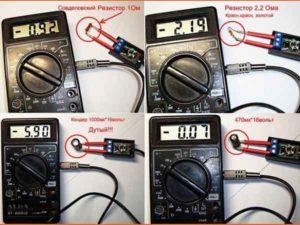Измеритель емкости конденсаторов своими руками-4