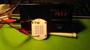 измерительный прибор-17