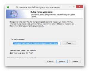 Как обновить навигатор Explay-13