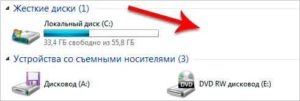 Как подключить жесткий диск к компьютеру-14