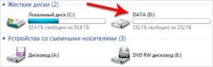 Как подключить жесткий диск к компьютеру-18