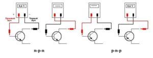 Как проверить мультиметром транзистор-5
