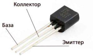 Как проверить мультиметром транзистор-6