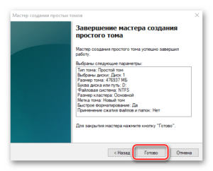 Компьютер не видит SSD-11
