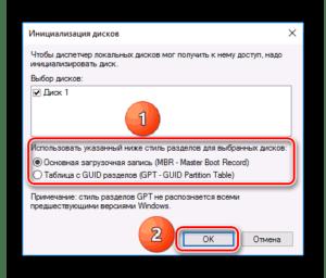 Компьютер не видит SSD-5