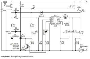 Многоуровневый контроллер светодиодов-1