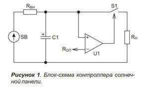 Контроллер заряда солнечной батареи-2