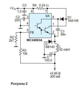 КПД преобразователя частоты-2