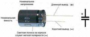 Маркировка конденсаторов расшифровка-2