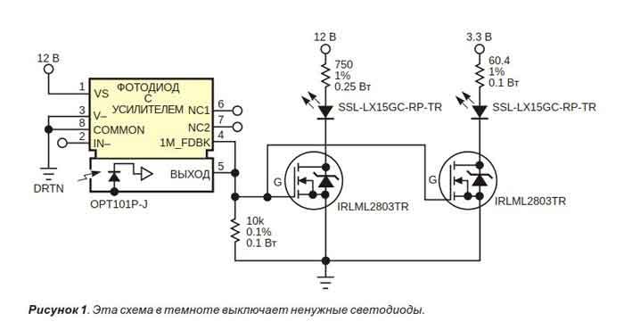 Микросхема для светодиодов-2