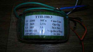 Модификация паяльной станции LUKEY-852D+-2