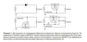MOSFET транзистор-2