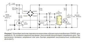Мультивибратор на транзисторах-2