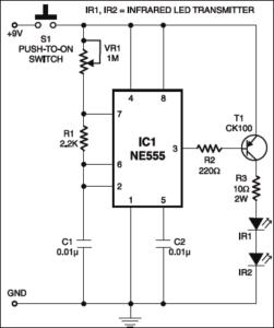 Секция ИК-передатчика
