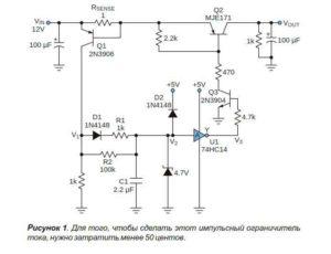 Ограничитель тока на транзисторе-2