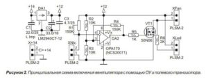 Охлаждение радиаторов-2