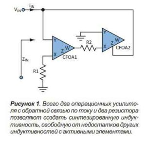 Операционный усилитель схема-1