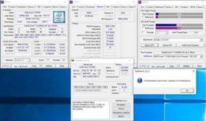 Оперативная память DDR4 16GB-23