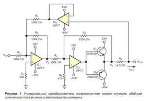 Преобразователь напряжение ток-1
