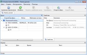 Программа для ремонта жесткого диска-3