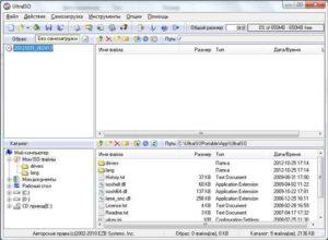 Программы для загрузочной флешки-2
