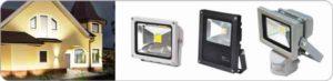 Прожектор светодиодный с датчиком движения для улицы-1