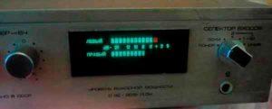 Радиотехника у 101 стерео-4