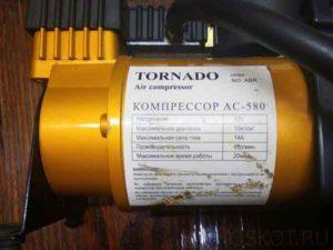 Ремонт автомобильного компрессора-2
