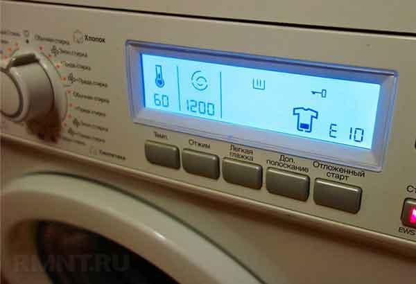 Ремонт стиральной машины-автомат