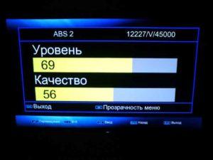 Ресивер спутникового-6